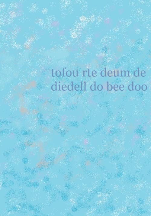 tofou